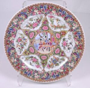 Antique Hand Painted Chinese Rose Medallion Blk Tip Butterfly Plate Charger 12