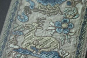 Antique Chinese Silk Woven Embroidered Tapestry Sleeve 19th Century Qing Dynasty