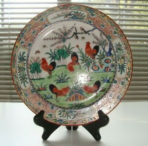Chinese Export Porcelain Plate Hand Painted Rooster Cabbage
