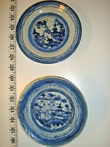 Chinese Canton Blue And White Porcelain Small Dish Shadow Bowl 19th C