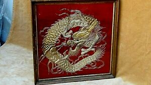 Antique 19c Chinese Relief Gold Thread Embroidery Dragon On Red Silk Panelframed
