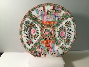 Antique Chinese Republe Period Export Famille Rose Medallion 8 1 2 Plate