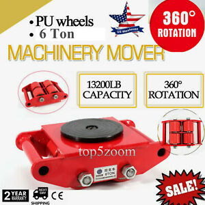 6t Machinery Roller Heavy Equip Machine Dolly Skate Mover Cargo Trolley 13200lbs