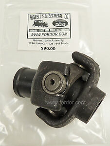 1935 1936 1937 1939 1940 1941 Ford Universal Joint Coupe Sedan Pickup Roadster