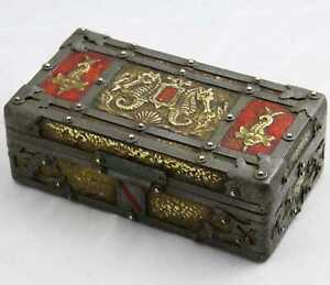 Antique Brass Iron Clad Treasure Box Chest With Sea Creatures In Relief 7 5x4