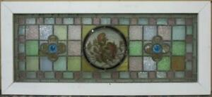 Victorian English Leaded Stained Glass Window Hand Painted Birds 42 25 X 19