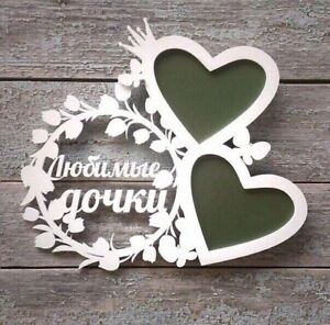 Dxf File Cnc Vector Dxf Plasma Router Laser Cut Dxf cdr Files Lovers Gift