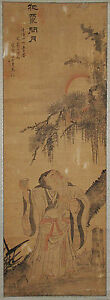 A Rare Fine Korean Painting In Novel Man With His Wishes To The Moon By