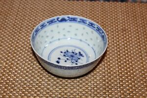 Chinese Blue White Bowl Small Size Chinese Porcelain Bowl Signed