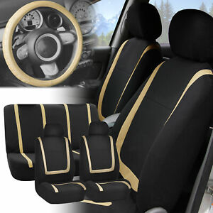 Car Seat Covers For Auto Beige Black Full Set W Beige Leather Steering Cover