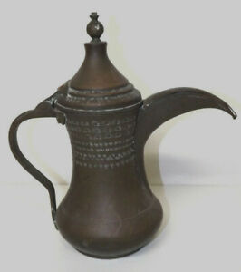 19th Century Middle Eastern Copper Dallah Coffee Pot