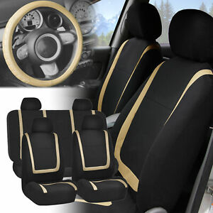 Car Seat Covers For Auto Beige Black Full Set W Beige Leather Steering Wheel