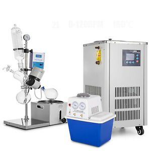 2l Rotary Evaporator Complete Turnkey Package W Water Vacuum Pump Chiller