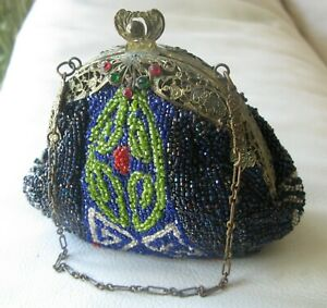Antique Gold Filigree Jeweled Frame Iridescent Blue Green Red Puffy Bead Purse