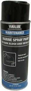 Yamaha Acc Mrnpa It 4d Marine Spray Paint 04d Dark Bluish Gray Metallic