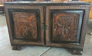 Antique Carved Chinese Chest Dresser