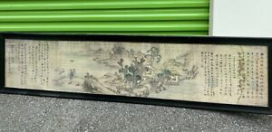 Large Antique Chinese Painting On Silk
