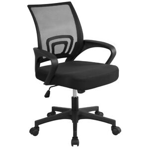 Black Executive Ergonomic Mesh Computer Office Desk Task Chair