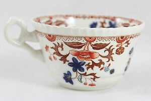 1 Cups Antique Copeland Spode China Bang Up 2 4074 Blue Rust Floral Gadroon