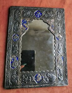 Antique Silver Middle Eastern Persian Mirror Enamel Engraved Religious Dancers