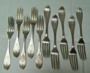 Hall Elton Co Silverplate 1867 Medallion Pattern 5 Each Salad Dinner Forks