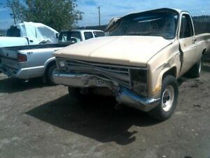 Manual Transmission 4 Speed Side Cover Fits 85 87 Chevrolet 10 Pickup 619543
