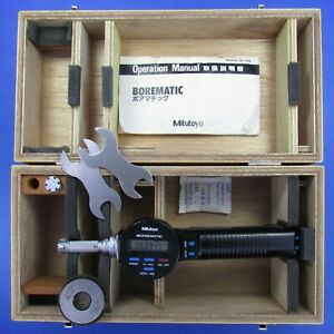 Mitutoyo 568 Borematic Bore Gage 5 8 Setting Ring 2 Heads Machinist