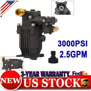 3000psi 2 5gpm Pressure Washer Pump Aluminum Head Excell Replacement Bs p170