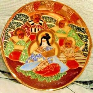 Vintage Japanese Samurai Plate Hand Painted Lots Of Gold