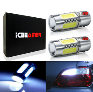 Cob Led 1157 2057 7528 White Replace Car Front Turn Signal Light Bulb 105g