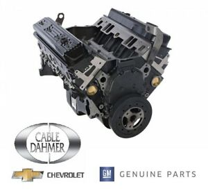 Chevrolet 96 02 Gm Replacement Small Block Chevy Crate Engine 12691673