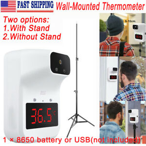 Fast Industrial Automatic Wall mounted Non contact Infrared Thermometer Us stock