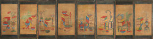 A Fine Rare Korean Chaekkori Scholar S Utensils 8 Panel Paintings