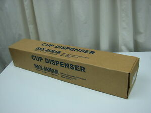 San Jamar C4210pfsdgr Cup Dispenser 4 To 10 Oz Cups