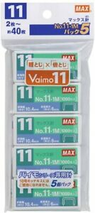 Max Stapler For Vaimo Staple No 11 1000pcs X 5 Pac japan Import