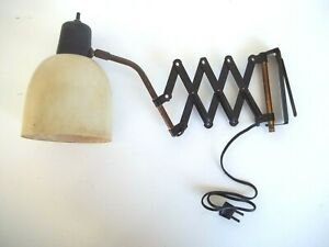 Mid Century Modern Industrial Wall Light Scissor Extension Accordion Lamp Sconce