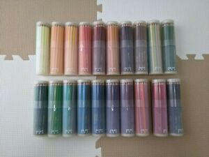 Felissimo 500 Colored Pencils Collection Tokyo Seeds Near Mint Japan Limited