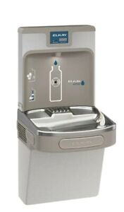 Elkay Ezh2o 8 Gal Gray Bottle Filling Station And Water Coolers