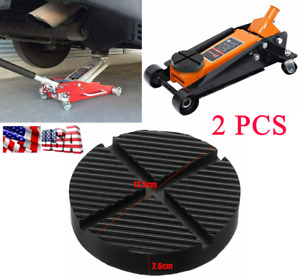 2pcs Trolley Cross Slotted Floor Jack Rubber Pad Adapter Pinch Weld 3ton Lifting