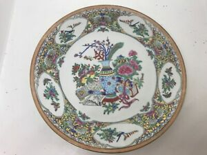 Vintage 20c Chinese Canton Famille Rose Enamelled Plate Vase And Flowers Signed