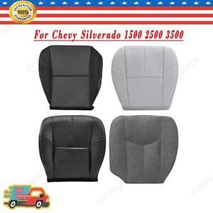 For Chevy For Silverado 2500 3500 Front Left Driver Side Seat Bottom Cover New T