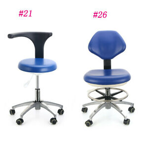 Dental Medical Doctor Assistant Stool Adjustable Height Mobile Chair Pu Blue