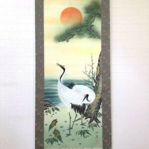 Japanese Painting Hanging Scroll Cranes Turtles And Sun Asian Antique Eap