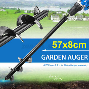 22 4 Planting Auger Spiral Hole Drill Bit Garden Yard Earth Planter Digge