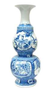 Chinese Handmade Gourd Shape Porcelain Blue White Lady Portrait Vase Ss628