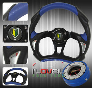 320mm Sport Racing Steering Wheel W 1 5 Blue Quick Release Adapter