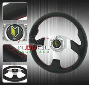 320mm Pvc Leather Wrapped Thumb Grip Handles Steering Wheel Jdm Horn Button