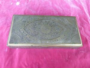 Beautiful Antique Heavily Worked Sterling Silver Islamic Persian Box
