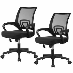 Adjustable Ergonomic Mesh Office Executive Task Computer Swivel Chair High Back