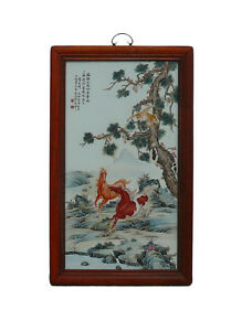 Chinese Rosewood Porcelain Monkey Horses Scenery Wall Plaque Panel Cs708 6